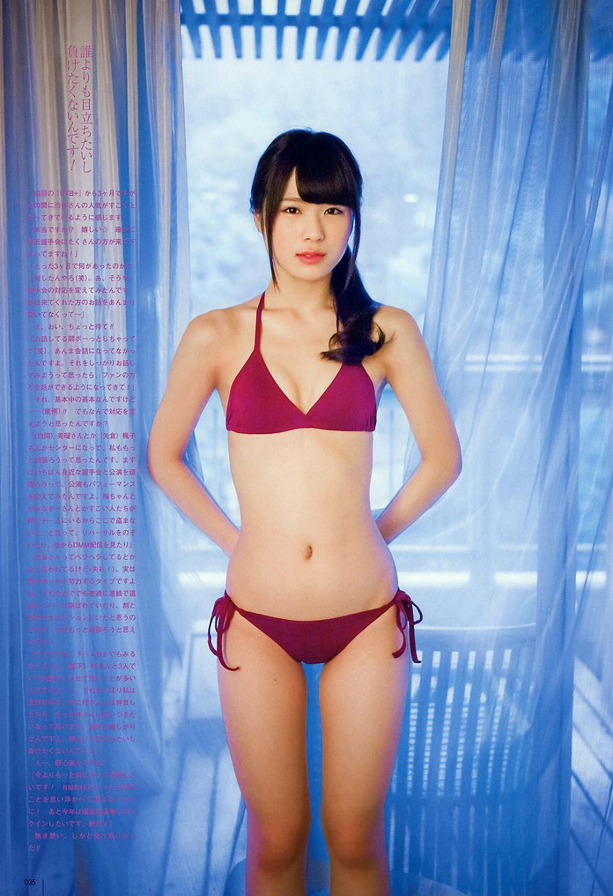 渋谷凪咲の水着グラビア