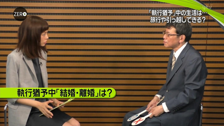 2016年5月31日放送「NEWS ZERO」の桐谷美玲