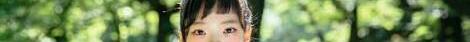 SHISHAMOの宮崎朝子の鼻から上の顔