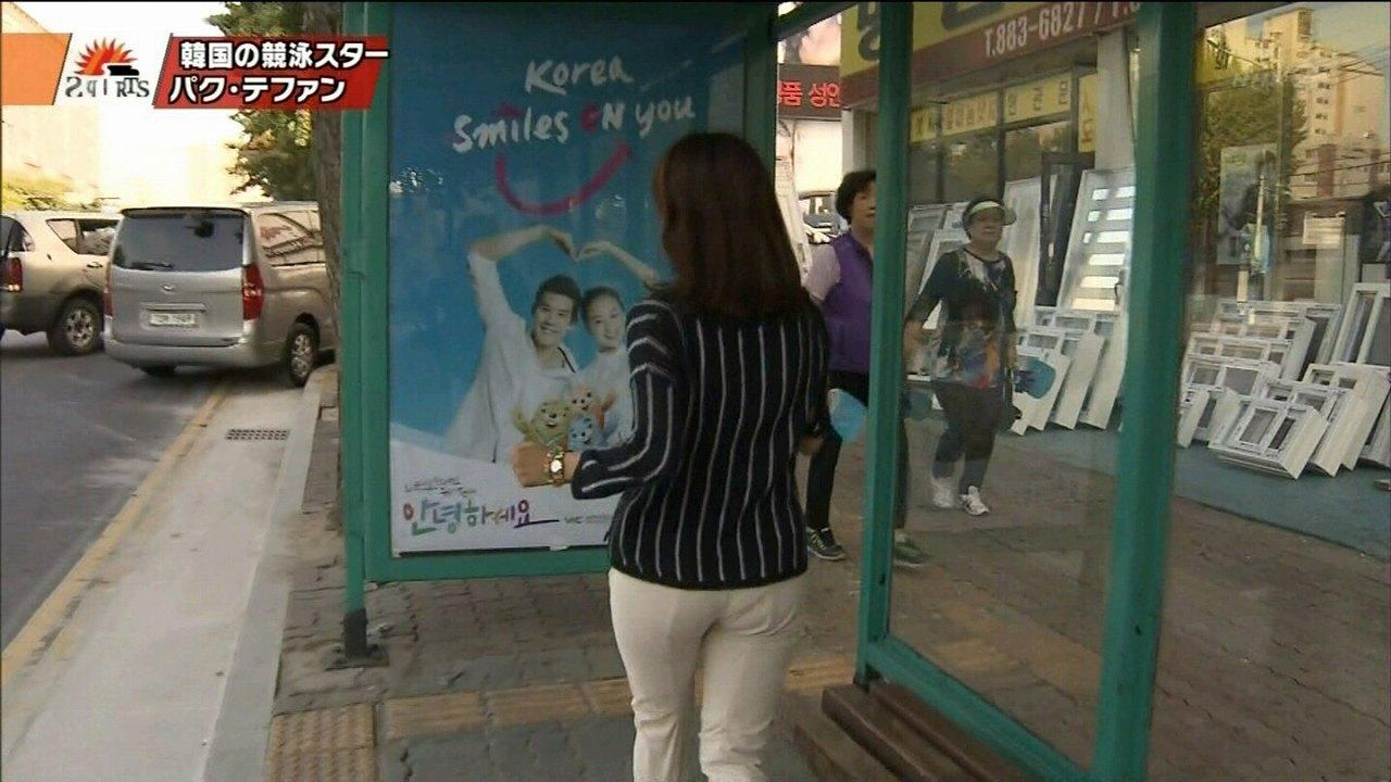 白いピチピチのパンツを履いた杉浦友紀アナのお尻