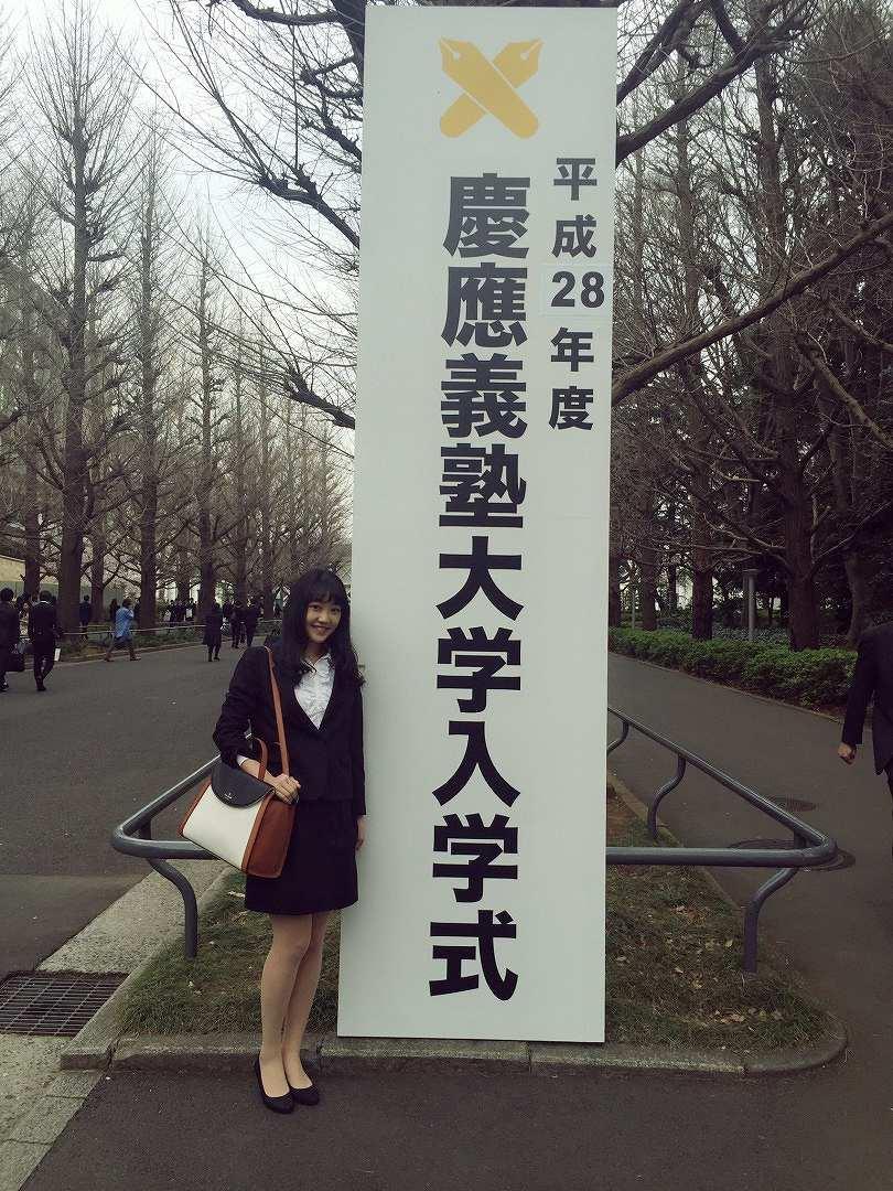 慶応義塾大学入学式の椎名もも
