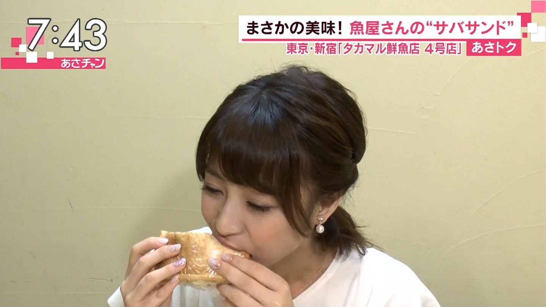 ロケでサバサンドを食べる宇垣美里アナ