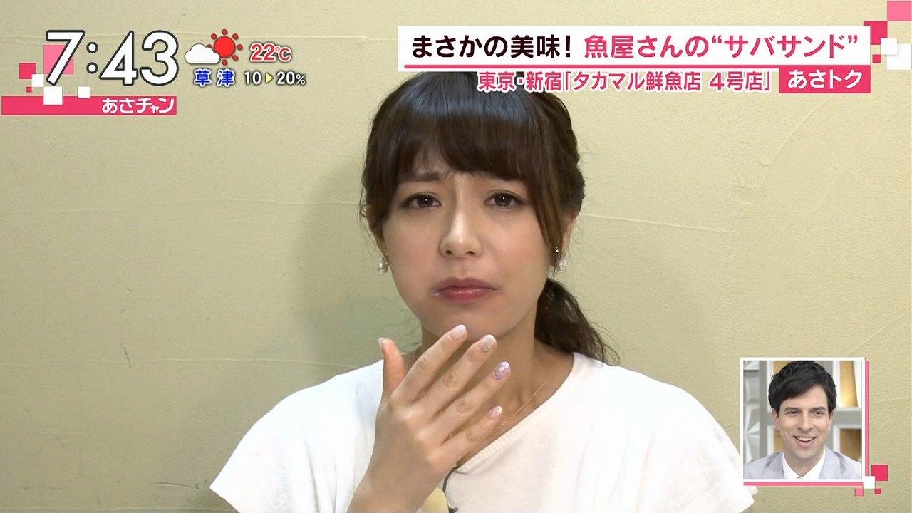 ロケでサバサンドを食べた宇垣美里アナの顔