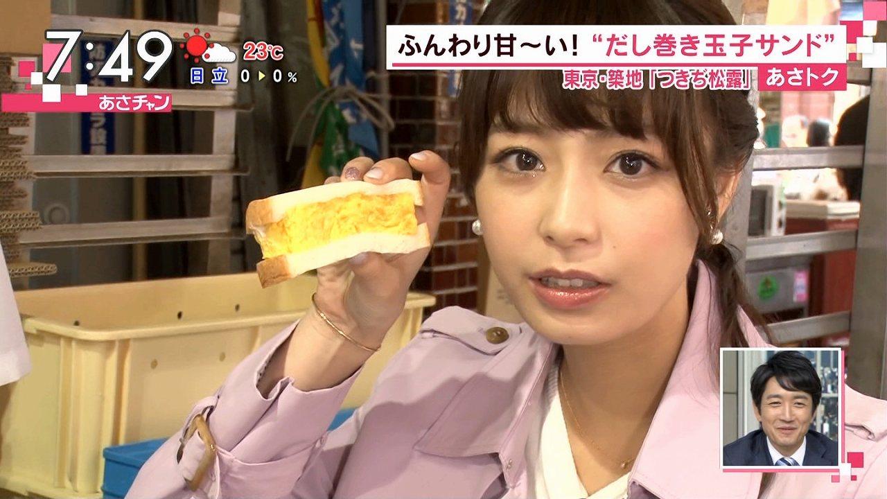 ロケでだし巻きサンドを食べる宇垣美里アナ