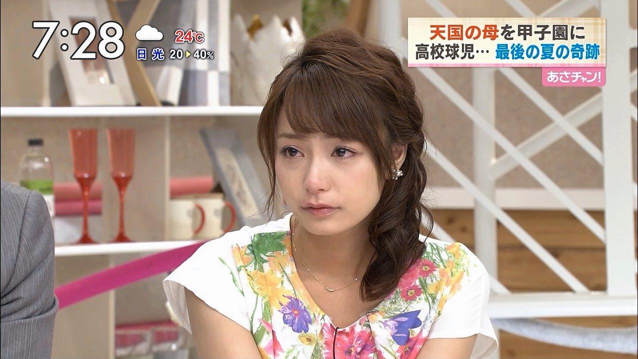 TBS「あさチャン」、宇垣美里の泣き顔
