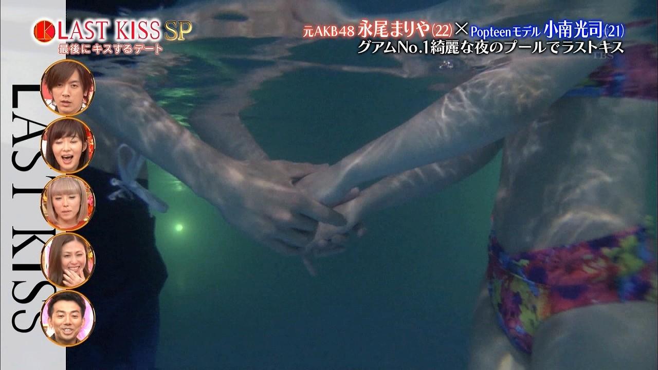 TBS「ラストキス~最後にキスするデート」、水着でプールに入り永尾まりやとキスして勃起しているメンズモデルの小南光司
