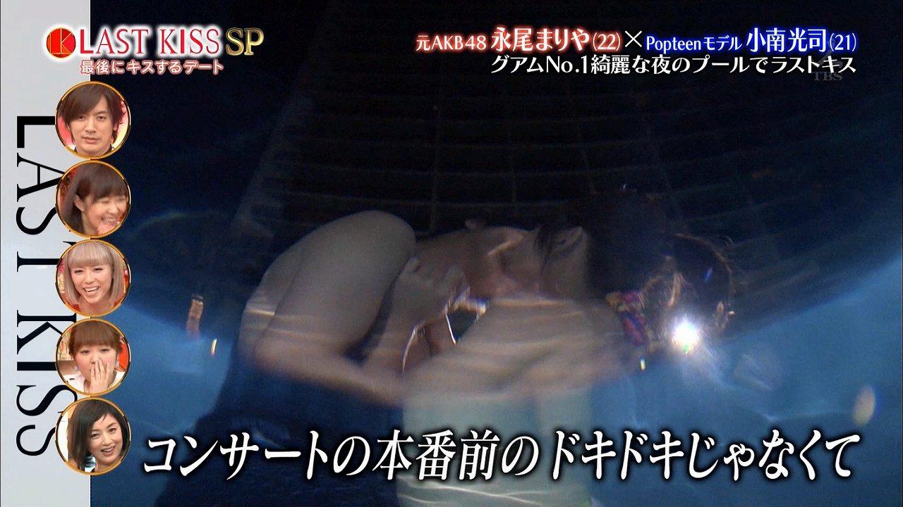 TBS「ラストキス~最後にキスするデート」、水着でプールに入りディープキスする永尾まりやとメンズモデルの小南光司