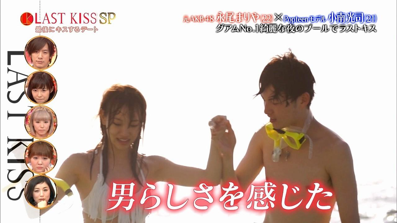 TBS「ラストキス~最後にキスするデート」、小南光司と海で手をつなぐ水着姿の永尾まりや