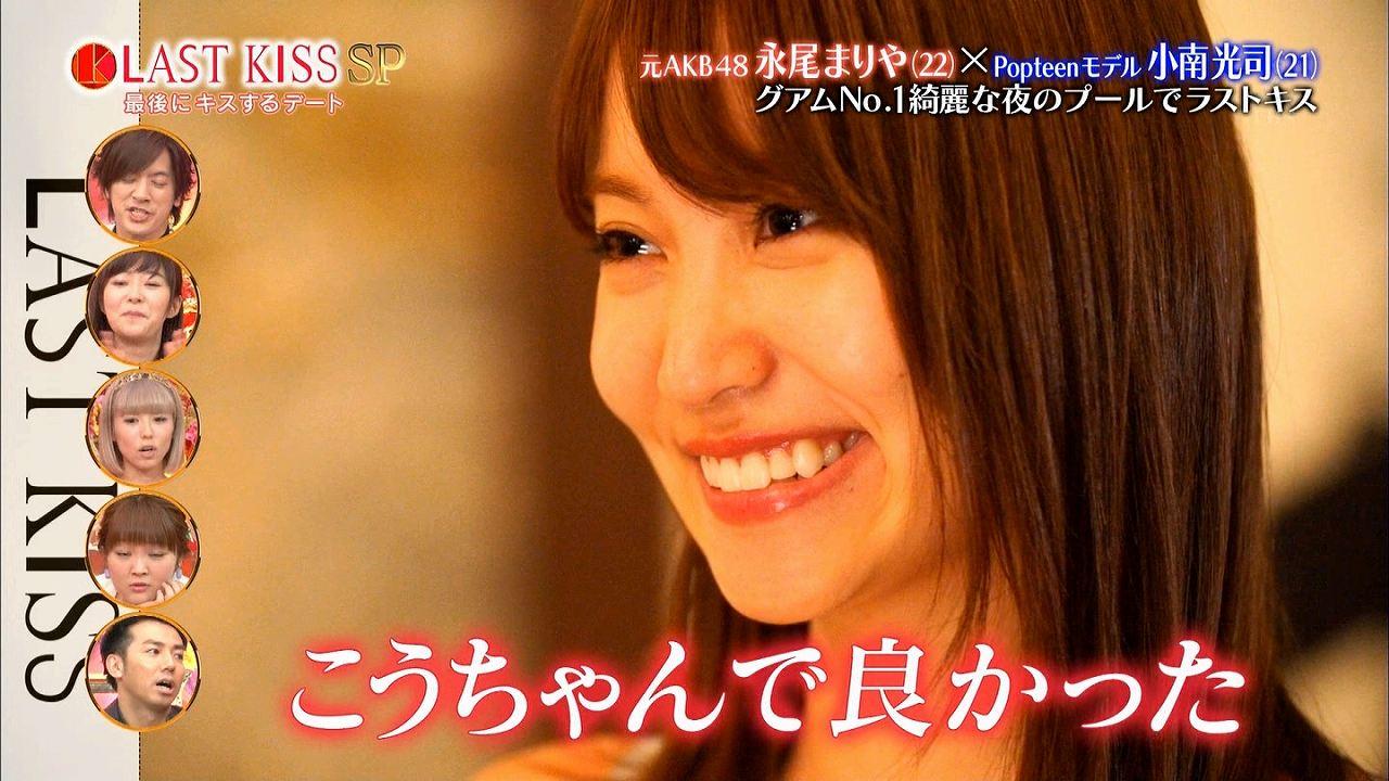 TBS「ラストキス~最後にキスするデート」、小南光司とのデートを振り返る永尾まりや