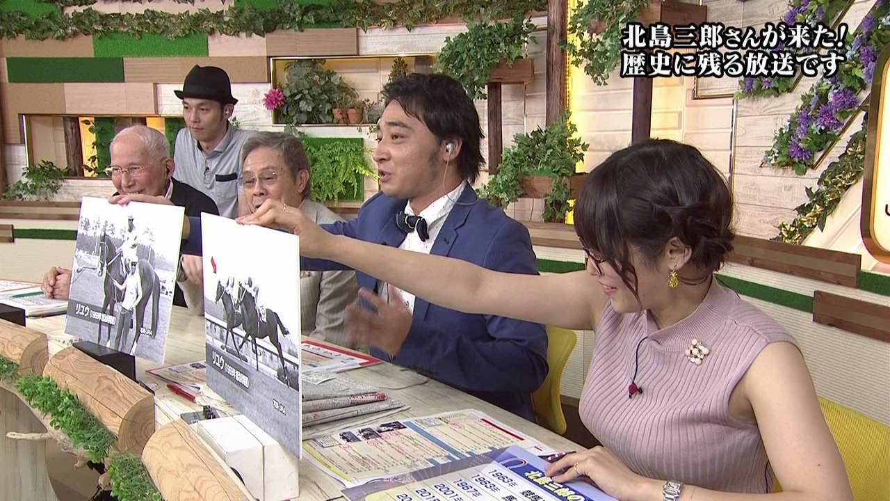 テレ東「ウイニング競馬」でタンクトップのニットを着た鷲見玲奈アナの着衣巨乳