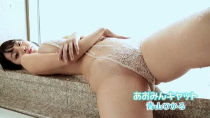 青山ひかるのDVD「あおみんキャット」キャプチャ画像