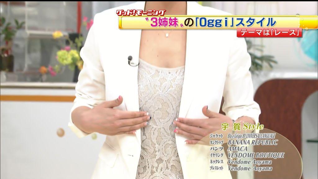 テレ朝・宇賀なつみアナの着衣巨乳