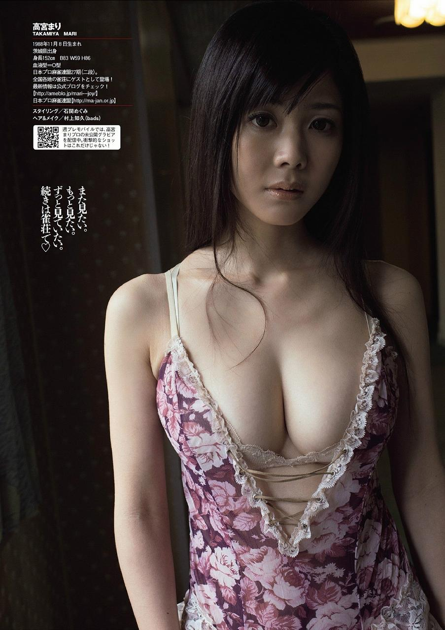 「週刊プレイボーイ」高宮まりの変態下着グラビア