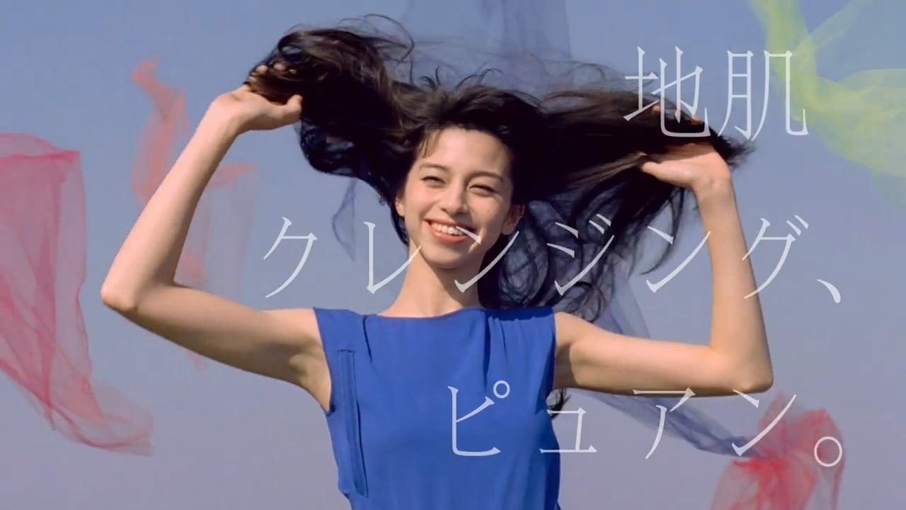 CM「花王 メリットピュアンCM 夕方つづく篇」の中条あやみ