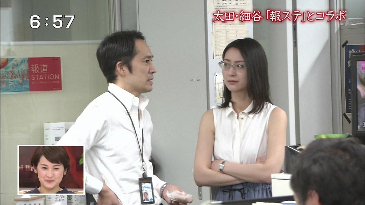 テレ朝「報道ステーション」、本番前の眼鏡をかけた小川彩佳アナ