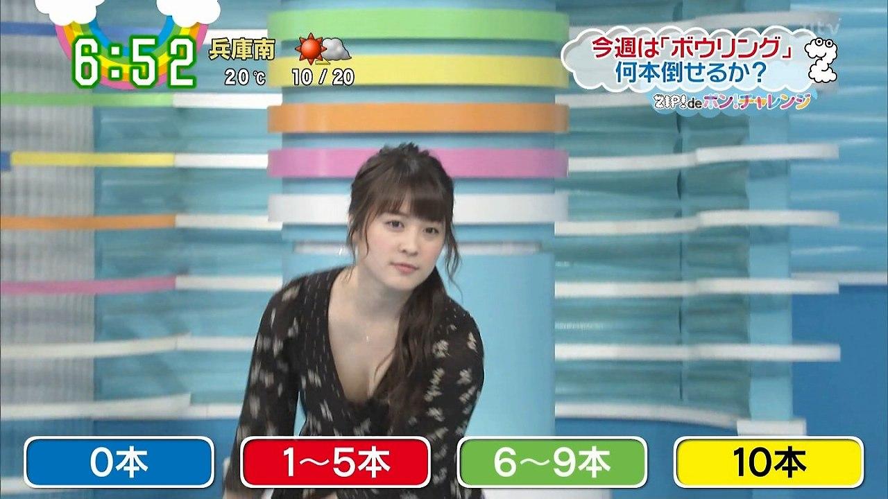 日テレ「ZIP!」で胸元ユルユル服を着ておっぱいポロリする北乃きい
