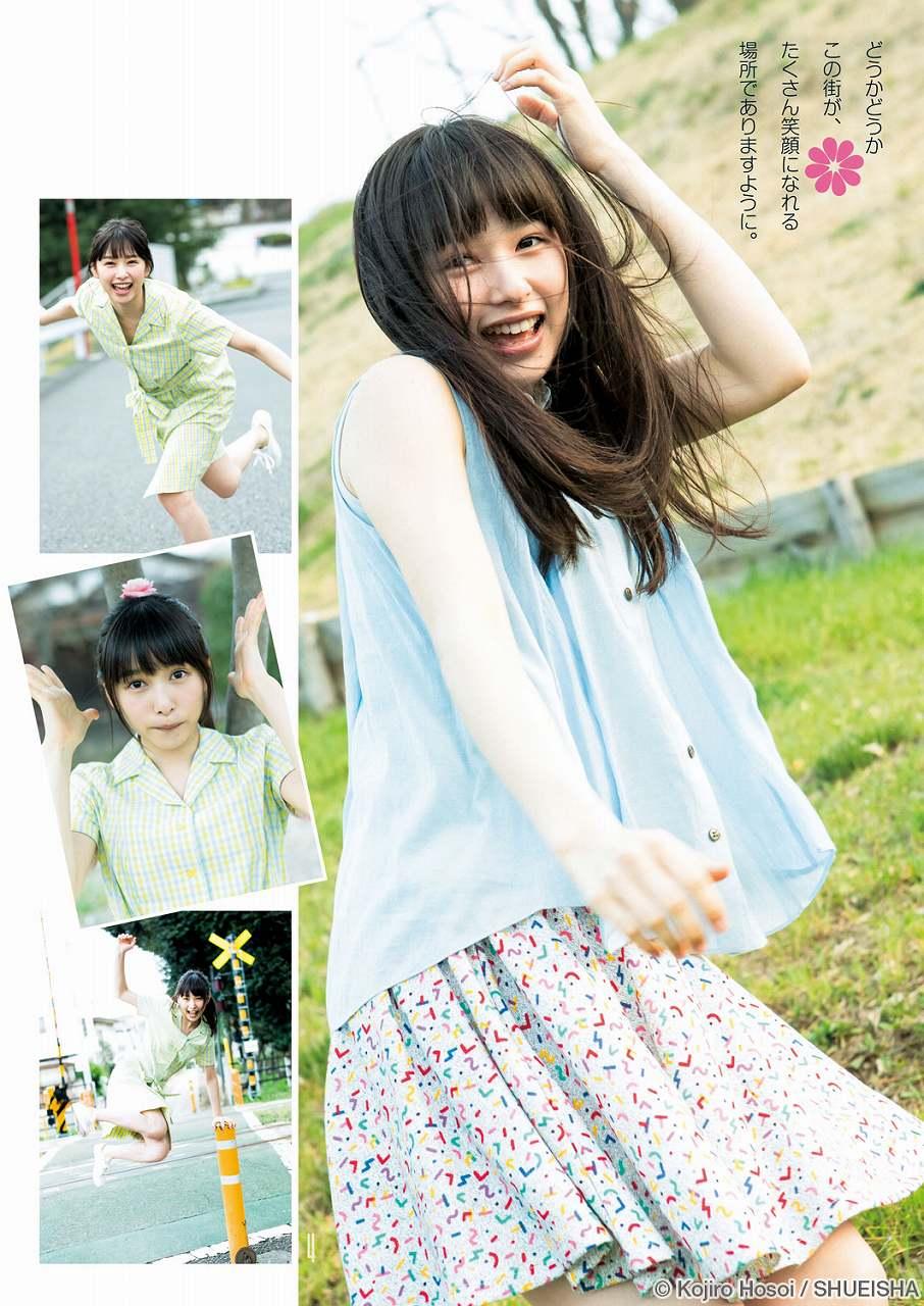 「ヤングジャンプ 2016 No.25」桜井日奈子の着衣グラビア