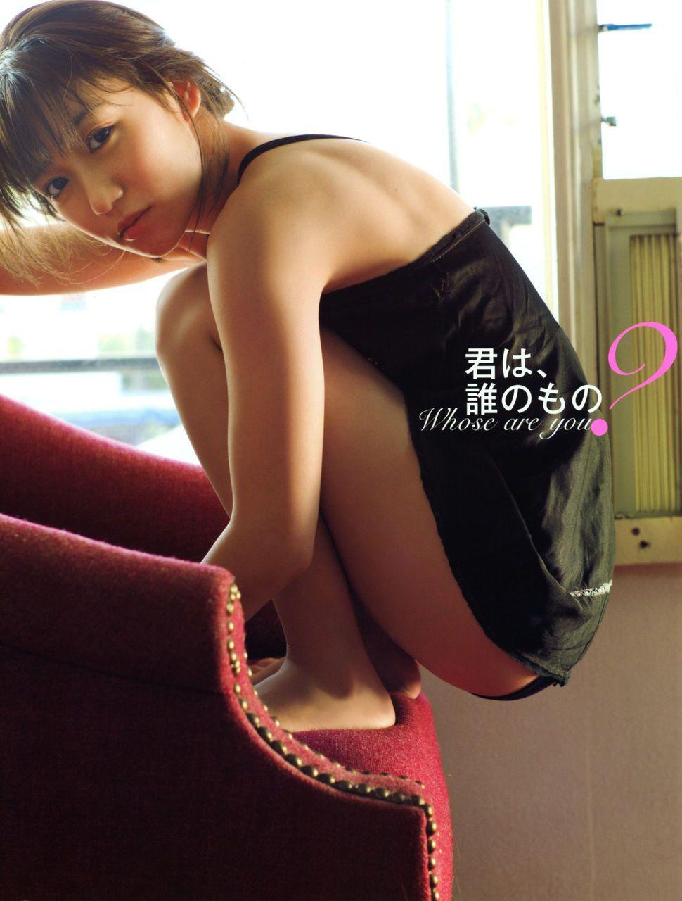 大島優子の写真集「君は、誰のもの?」表紙