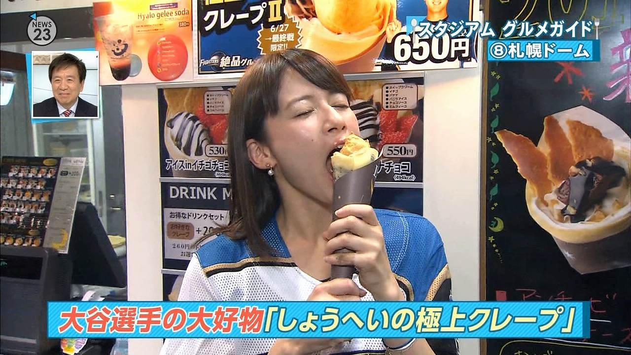 TBS「NEWS23」でクレープを食べる宇内梨沙アナの疑似フェラ顔
