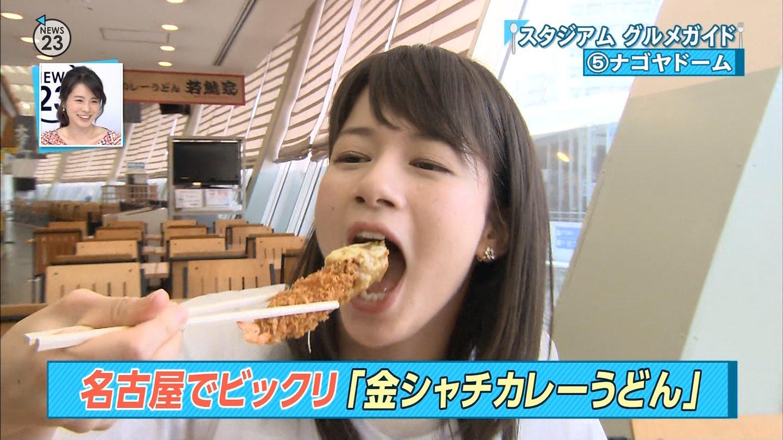 TBS「NEWS23」で金シャチカレーうどんを食べる宇内梨沙アナの疑似フェラ顔
