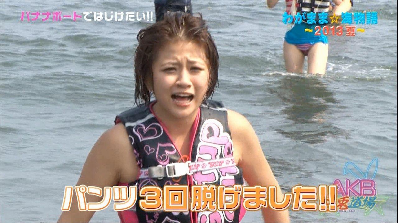 テレ東「AKB子兎道場」でバナナボートに乗って3回パンツが脱げたと告白する島崎遥香
