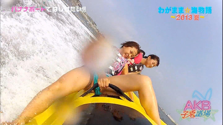 テレ東「AKB子兎道場」でバナナボートに乗ってはみマンしてる島崎遥香