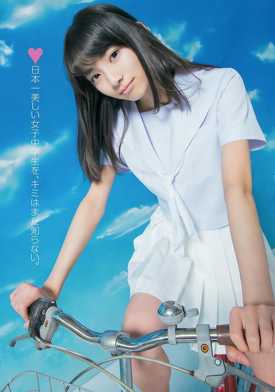 「ヤングジャンプ 2016 No.18」後藤萌咲の白セーラー服グラビア