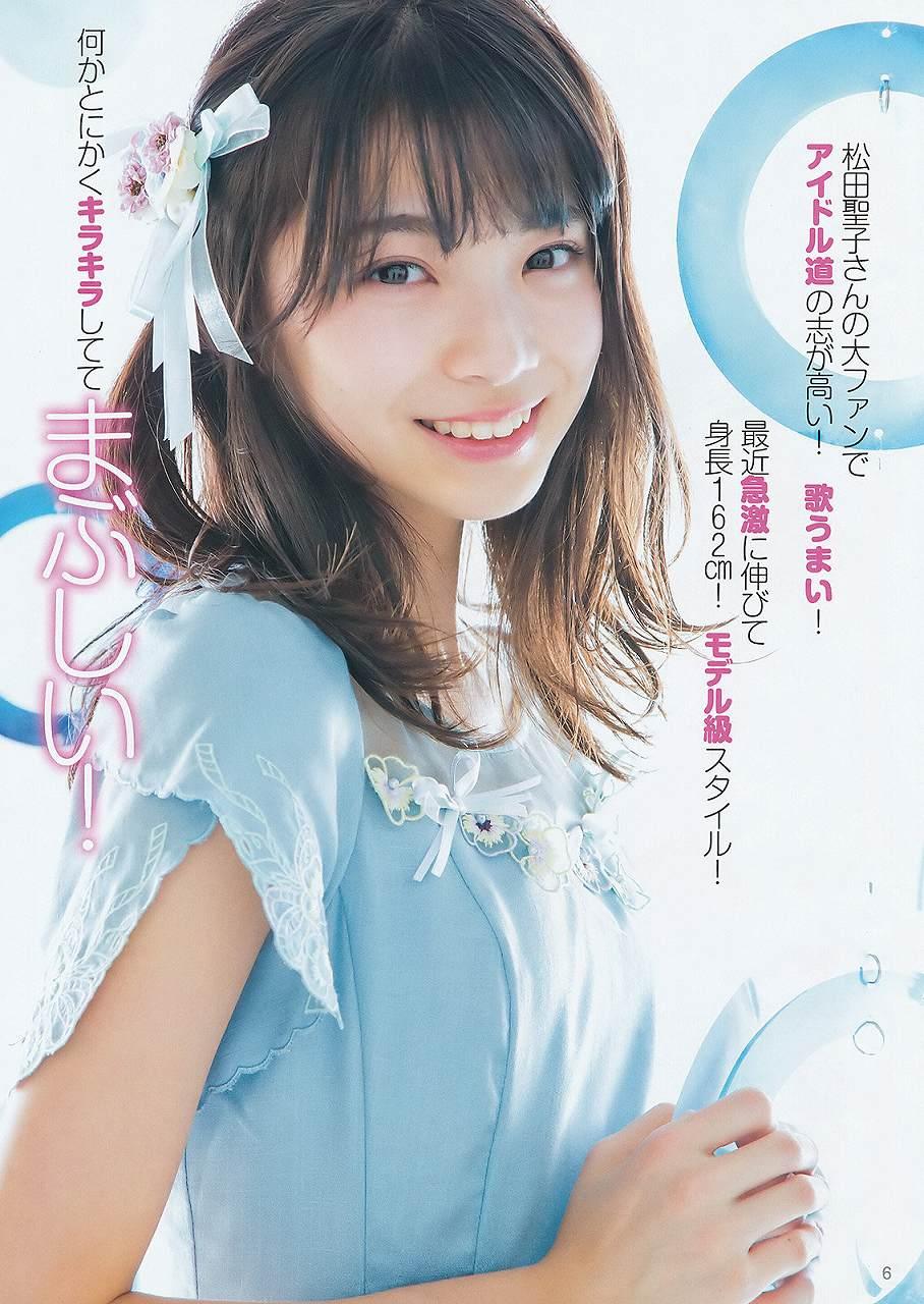 「ヤングジャンプ 2016 No.18」後藤萌咲の着衣グラビア