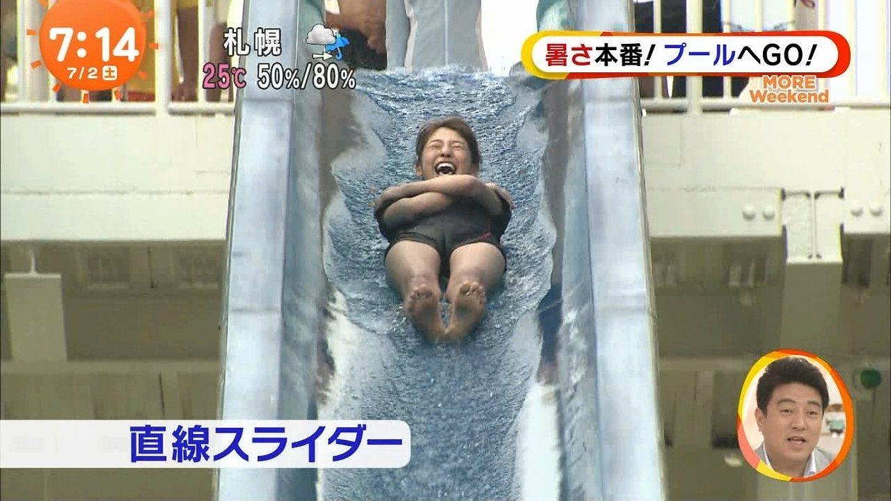 フジテレビ「めざましどようび」、ショートパンツでウォータースライダーをしてマンスジ丸出しの岡副麻希アナ