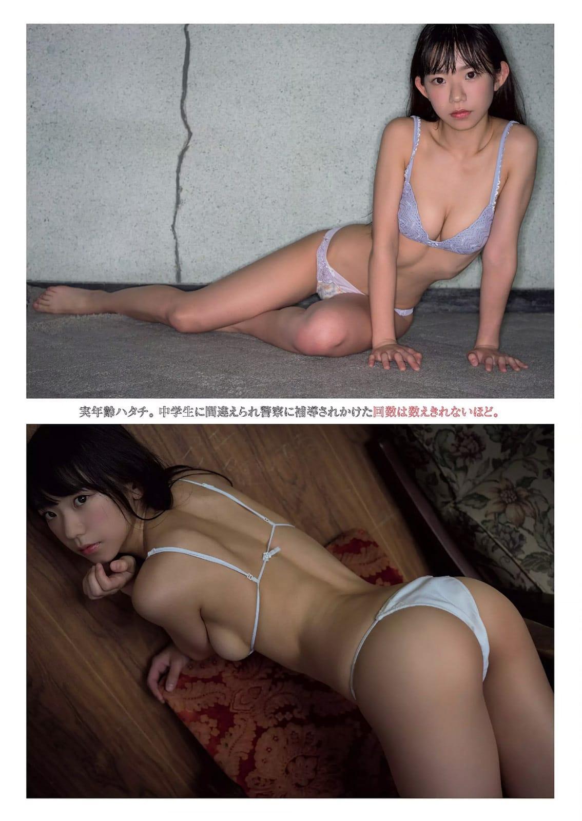 「週刊プレイボーイ 2016 No.24」エロリータ、完。長澤茉里奈の下着グラビア
