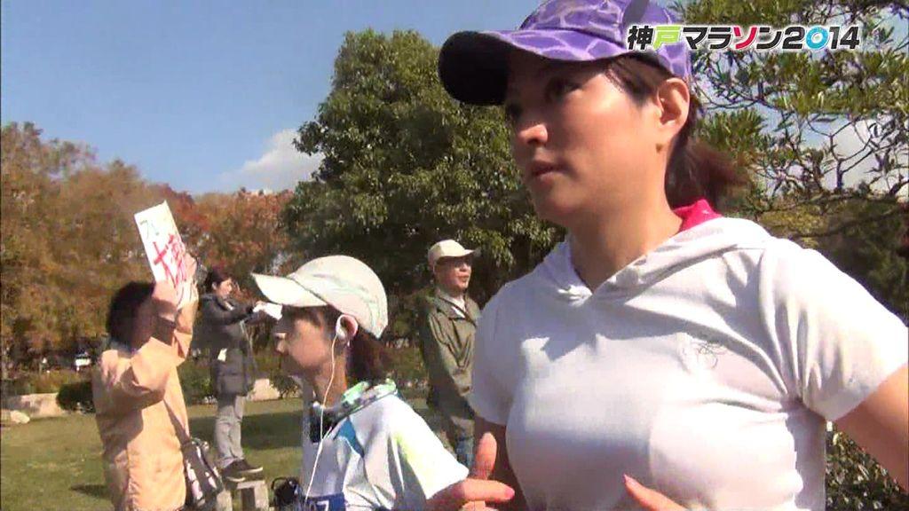 神戸マラソン2014で走る赤江珠緒アナの着衣巨乳