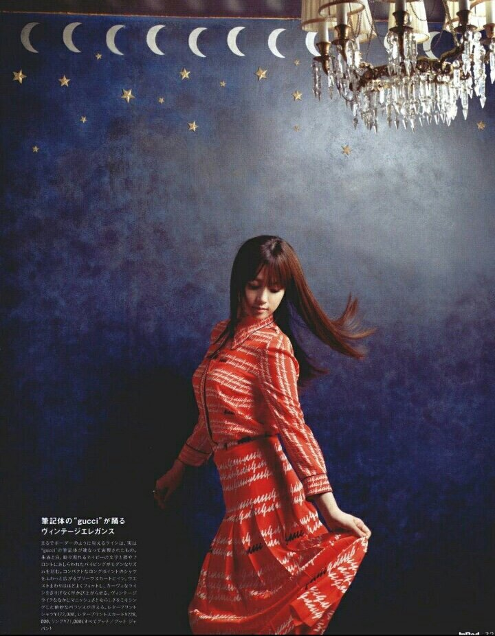 「In Red(インレッド) 2016年 04 月号」深田恭子の着衣巨乳グラビア