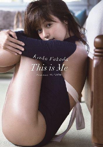 深田恭子の写真集「This Is Me」表紙