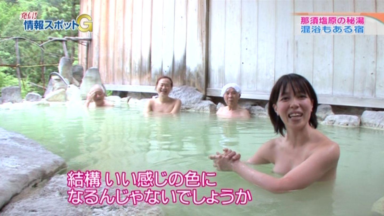 温泉を紹介する番組で温泉に入って乳首ポロリしている女リポーター