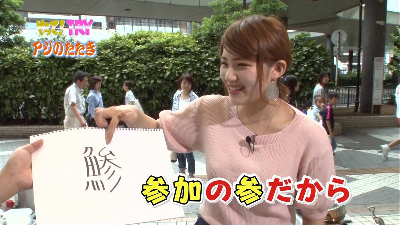 TBS「噂の東京マガジン」やって!TRYに出演した爆乳の女子大生