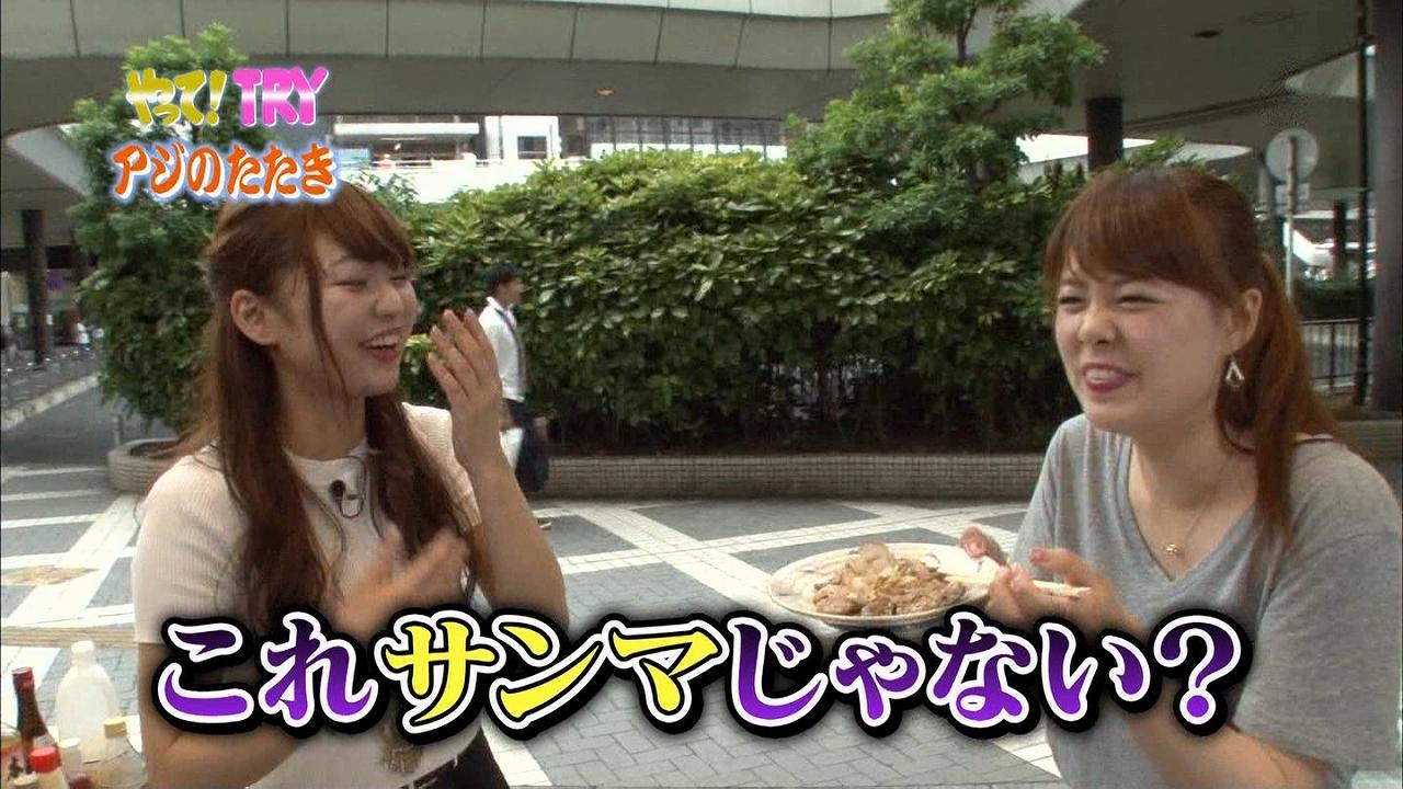 TBS「噂の東京マガジン」やって!TRYに出演した可愛い女子大生
