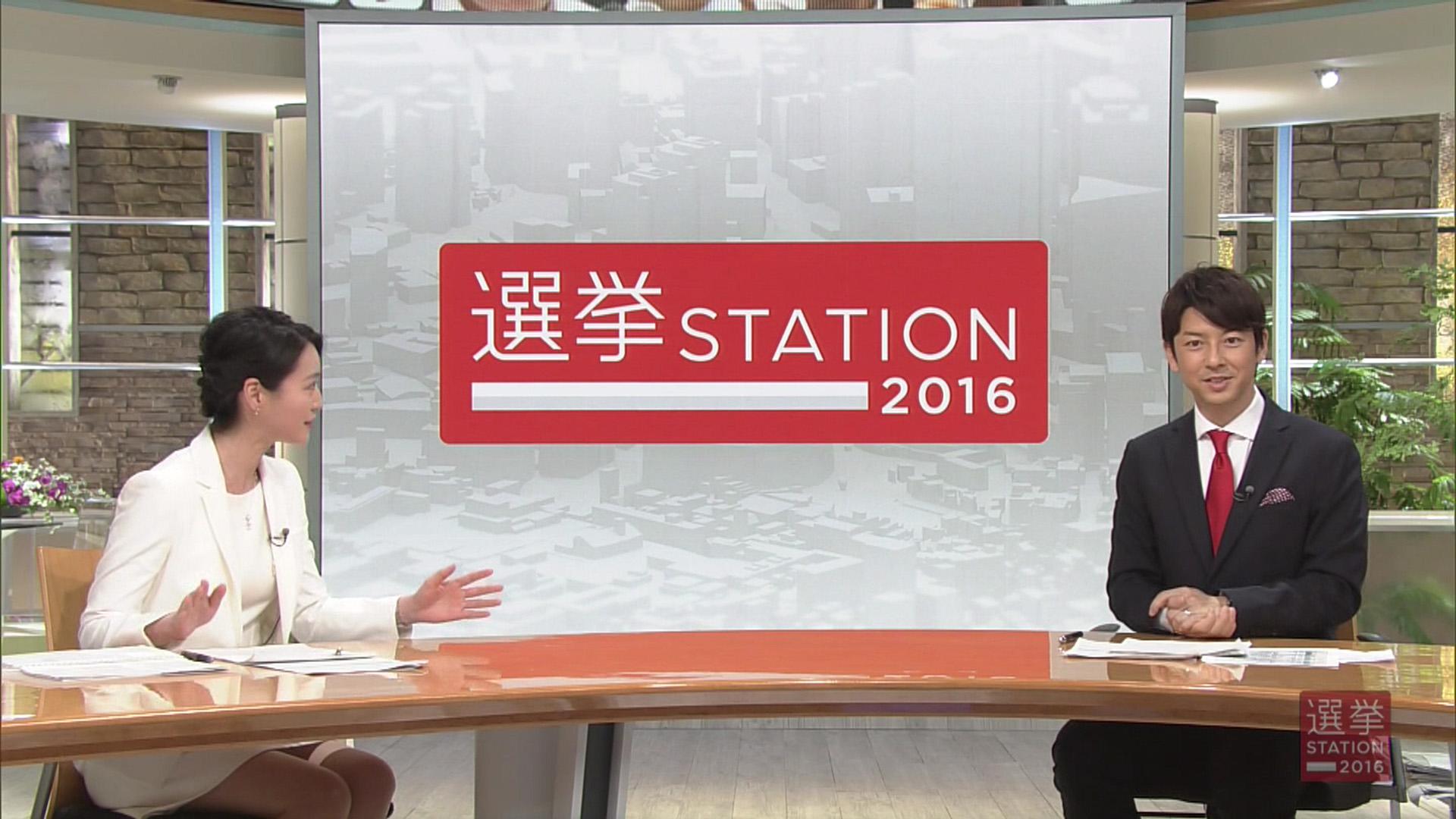 テレ朝「報道ステーション」の選挙ステーションでパンチラ必須のミニスカート衣装を着た小川彩佳アナ