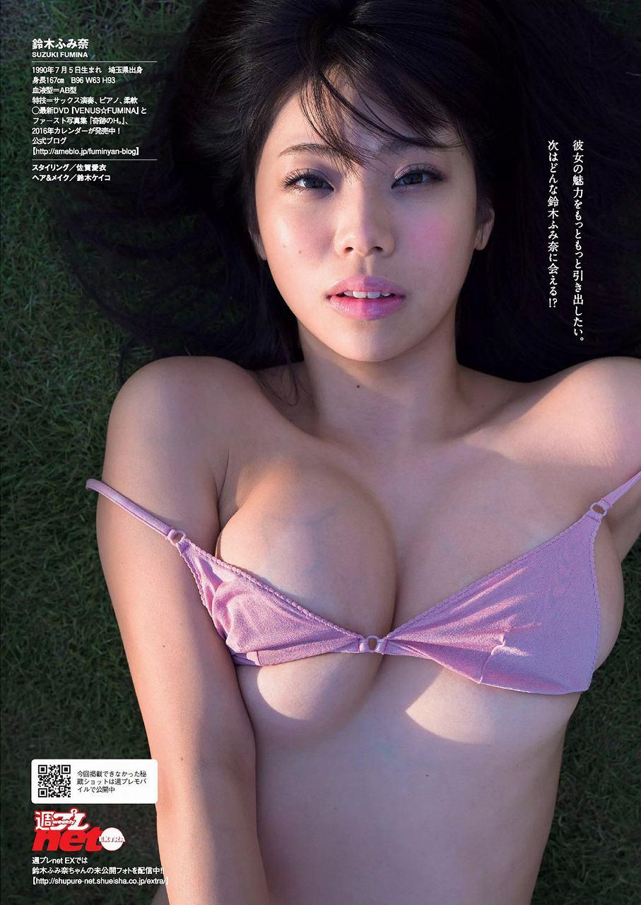 「週刊プレイボーイ 2015 No.45」鈴木ふみ奈の水着グラビア