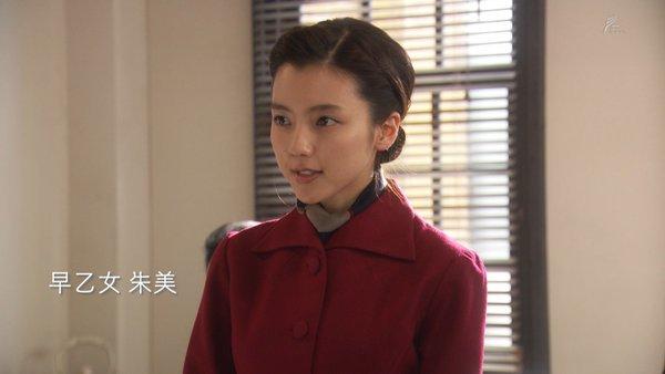 朝ドラ「とと姉ちゃん」で早乙女朱美を演じる真野絵理奈