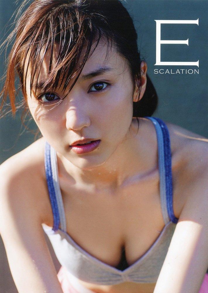 真野恵里菜の写真集「Escalation」