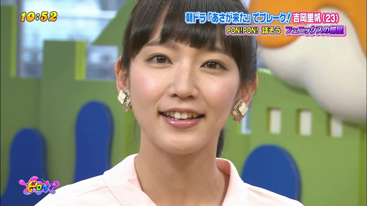 「PON!」で朝ドラ「あさが来た」の時の眼鏡をかけた吉岡里帆