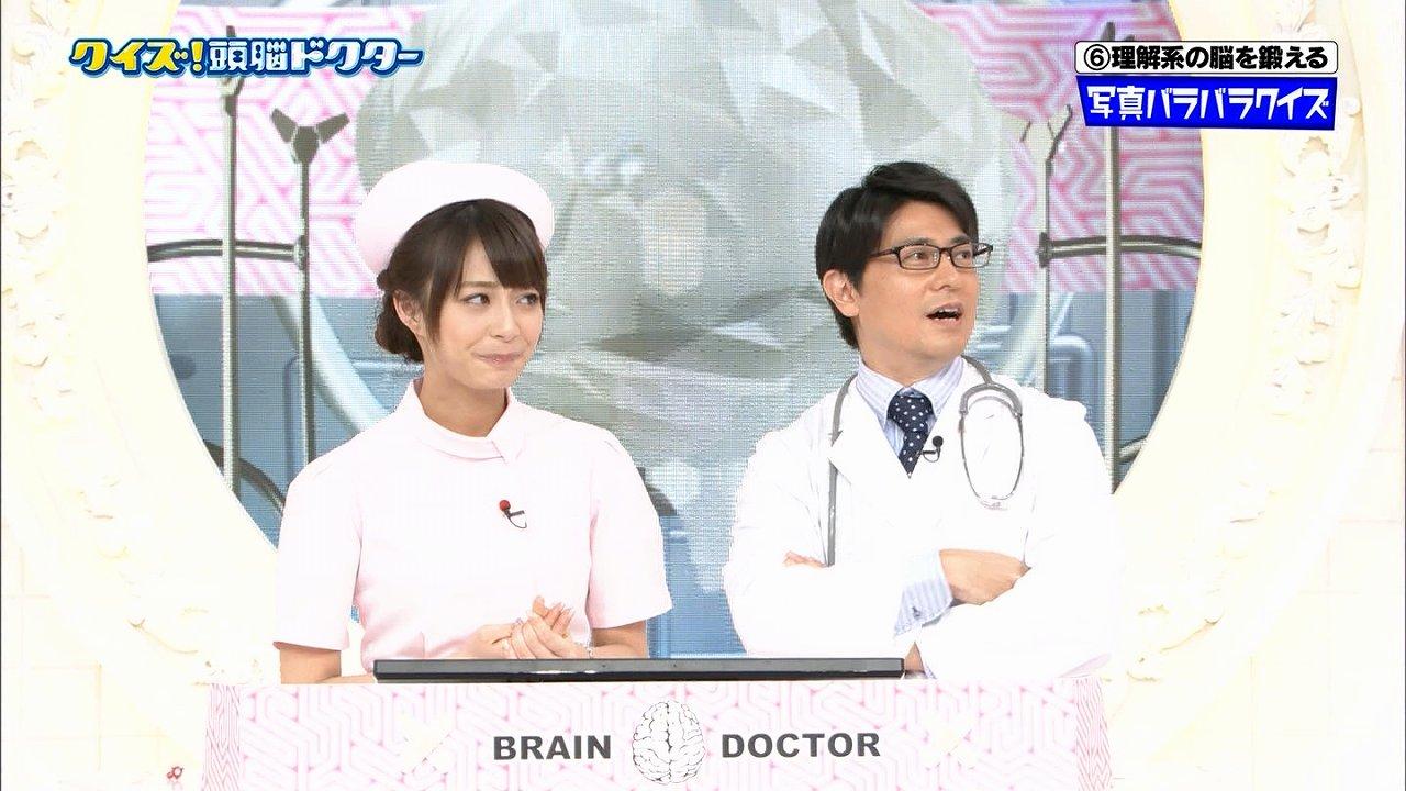 TBS「クイズ!頭脳ドクター」でナースコスプレをした宇垣美里アナ