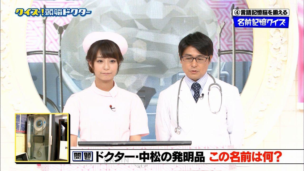 「クイズ!頭脳ドクター」でナースコスプレをした宇垣美里アナ