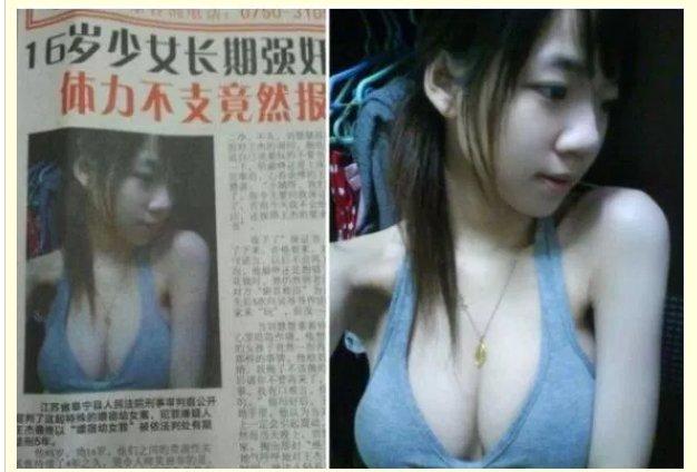 12歳から売春をしていた中国の女の子・ジンジンの現在の姿