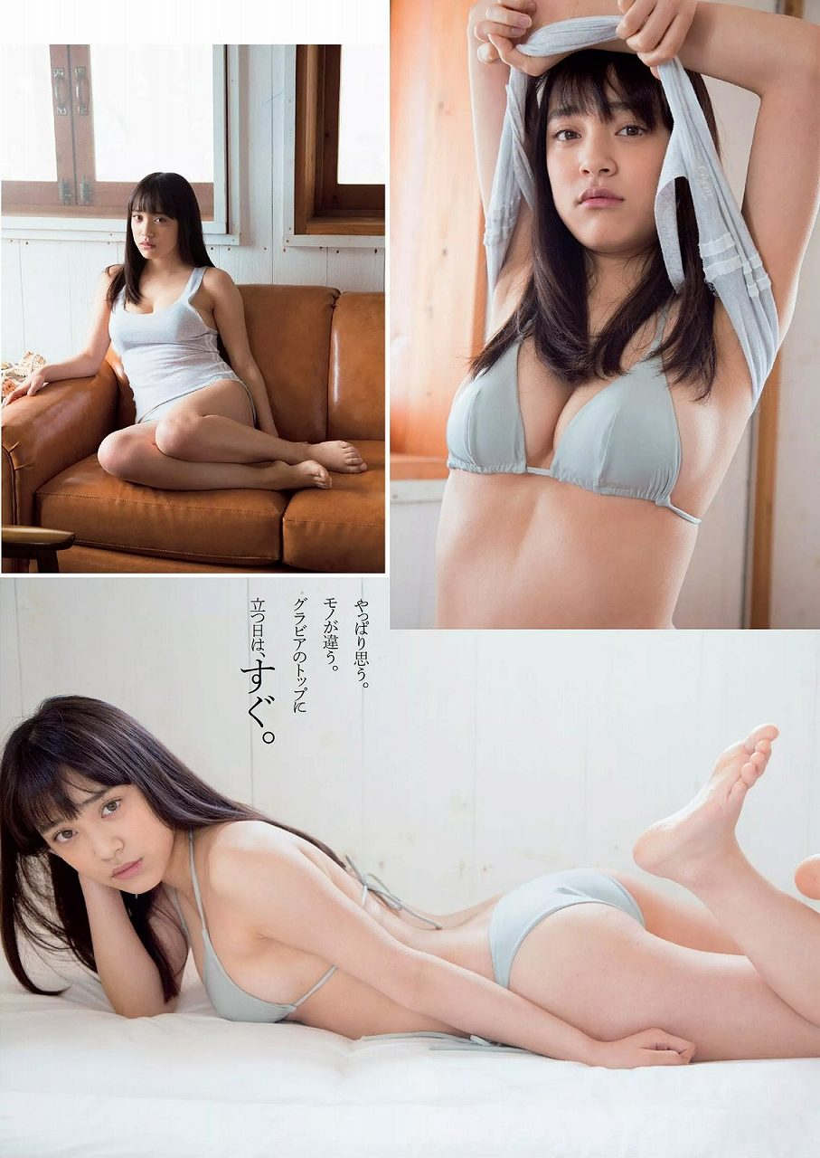 「週刊プレイボーイ 2015 No.13」都丸紗也華の水着グラビア