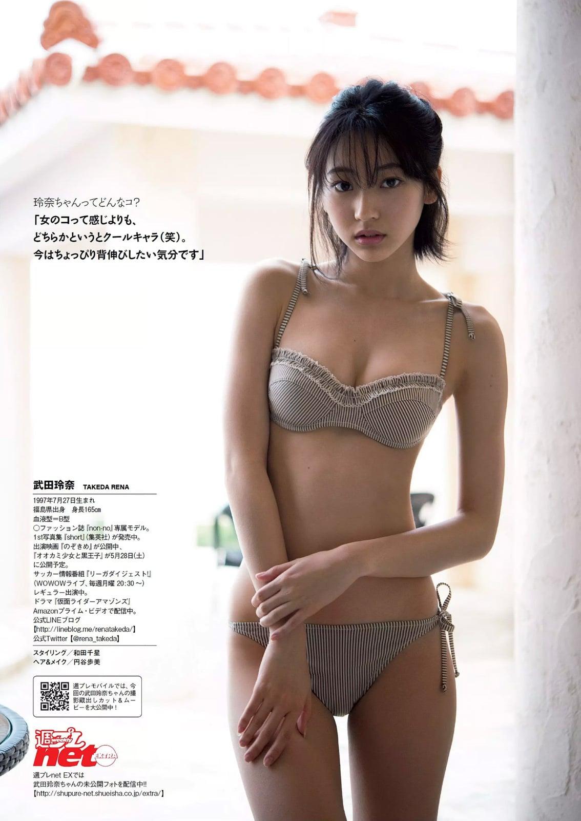 「週刊プレイボーイ 2016 No.21」武田玲奈の水着グラビア