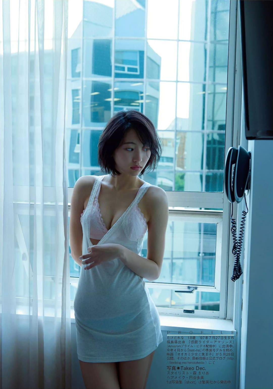 「FLASH(フラッシュ) 2016年 5/31 号」武田玲奈の下着グラビア