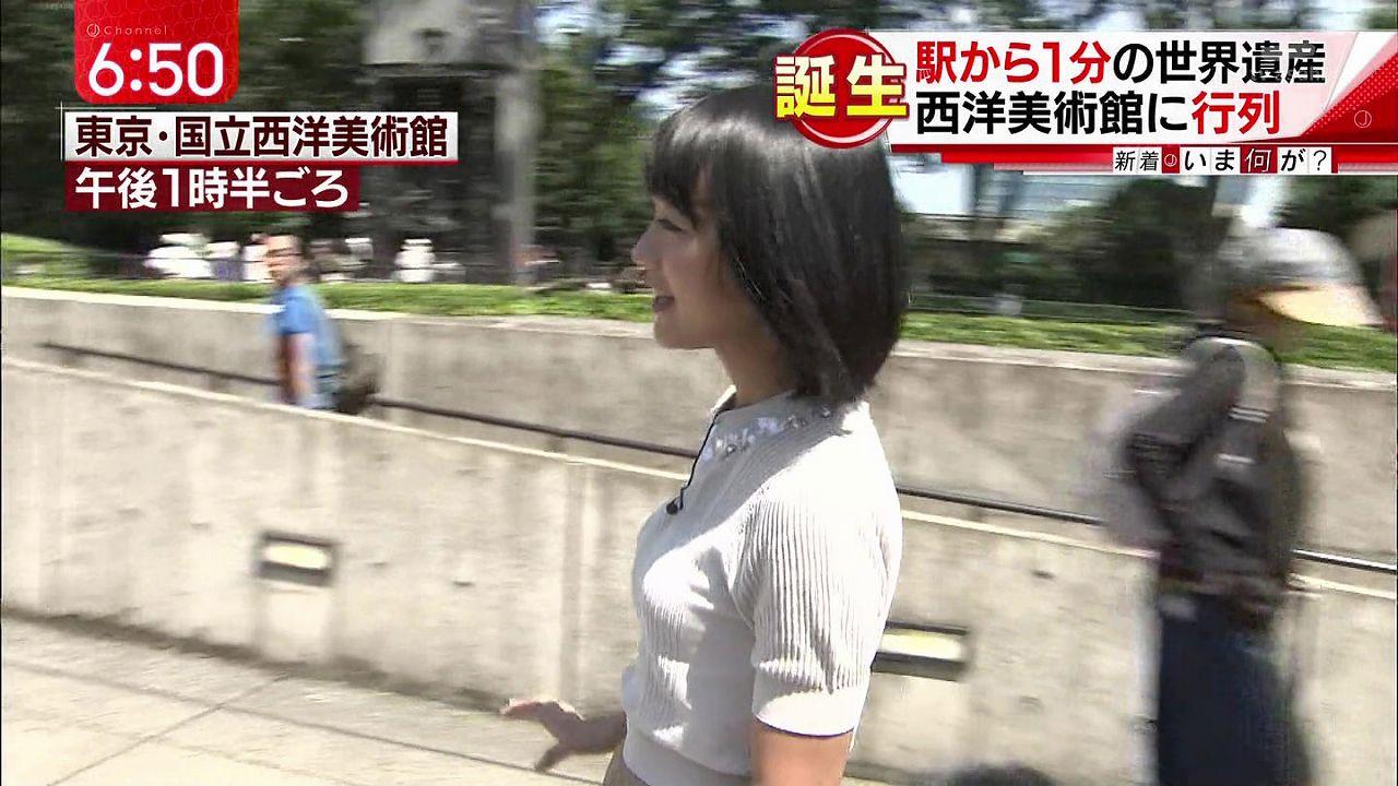 テレ朝「スーパーJチャンネル」、竹内由恵の着衣おっぱい