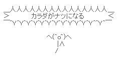 「HOT LIMIT」を歌うT.M.Revolution西川貴教のAA