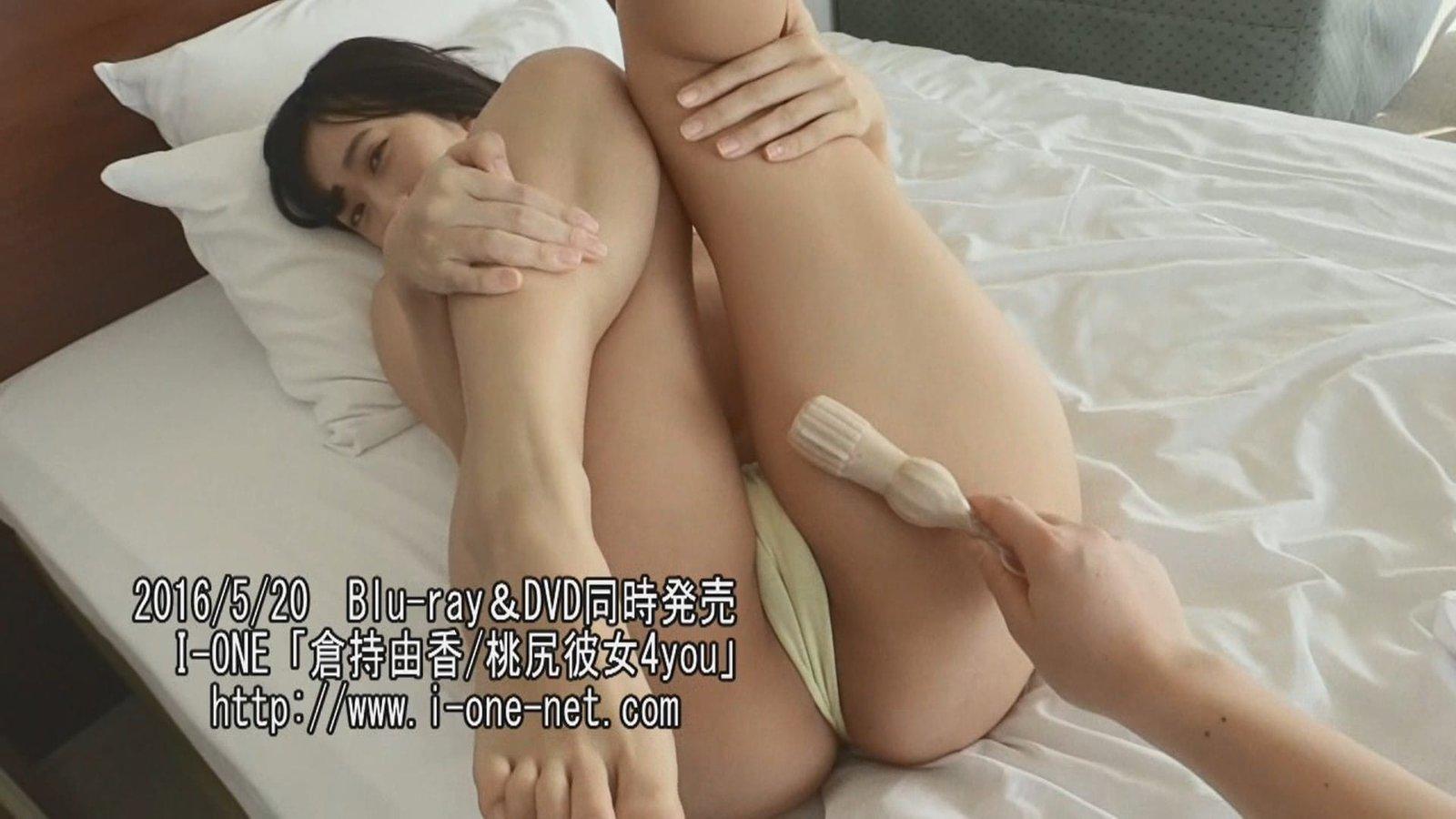 倉持由香のイメージビデオ「桃尻彼女4you」キャプチャ画像